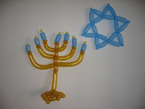 balloon star of david
